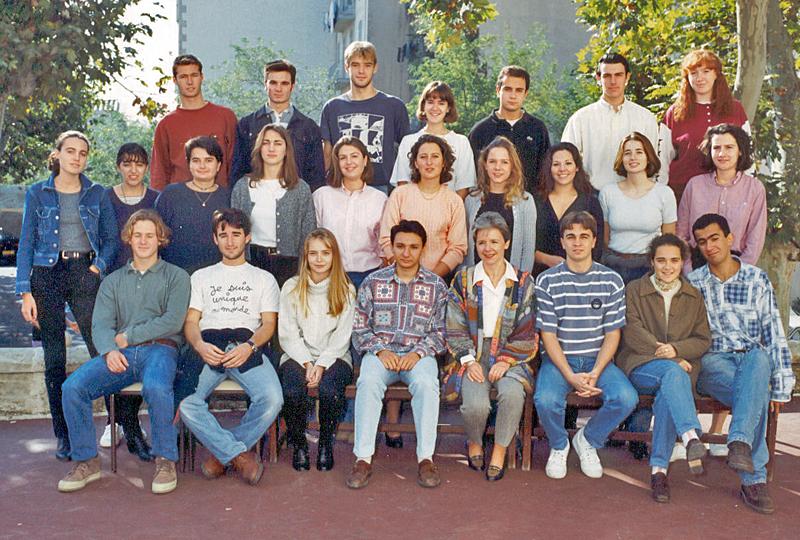 1995-1996 Promo HEC2